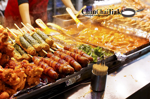 Popular Street Food At Myeongdong Seoul Chin Chai Jiak